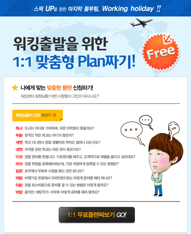 140328_plan_01.jpg